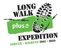 Long-Walk-Logo